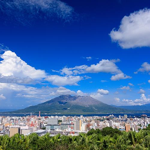 Kagoshima 1