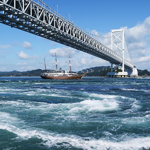 Tokushima 1